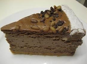 creamy coffee cheesecake